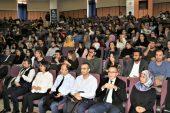 Gaziantep'te Dijital Etkinlik Şöleni