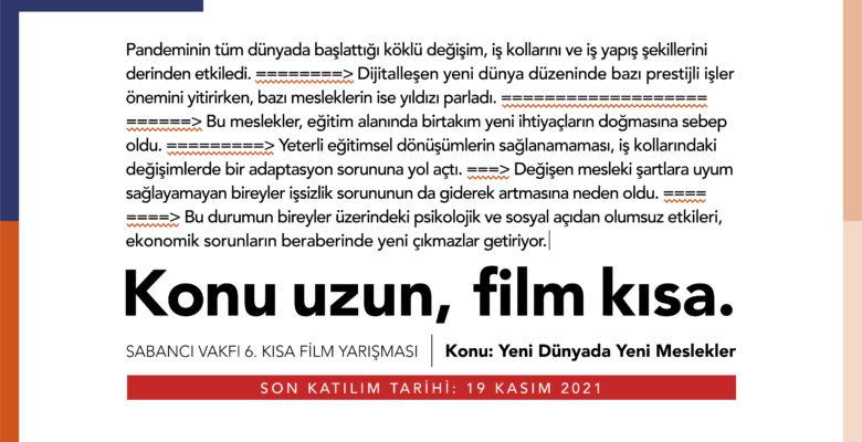 SABANCI VAKFI ALTINCI KISA FİLM YARIŞMASI'NA BAŞVURULAR BAŞLADI