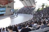 Bin 500'e yakın öğrenci Hasan Kalyoncu Üniversitesi'ni tercih etti
